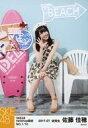 【中古】生写真(AKB48・SKE48)/アイドル/SKE48 NO.1/10 : 佐藤佳穂/SKE48 2017年7月度 net shop限定個別ランダム生写真「2017.07」