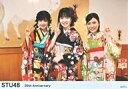 【中古】生写真(AKB48・SKE48)/アイドル/STU48 鈴木彩夏・宗雪里香・渡辺菜月/横型・膝上・「20th Anniversary」/STU48 2021成人式 生写真B