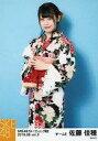【中古】生写真(AKB48・SKE48)/アイドル/SKE48 佐藤佳穂/SKE48 2018年8月度 net shop(グループショップ)限定個別生写真 vol.3「2018.08」