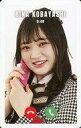 【中古】アイドル(AKB48・SKE48)/CD「だってだってだって」forTUNE music限定特典 なんば式お電話RiNG RiNG RiNG CARD(リンリンリンカード) 小林莉奈/CD「だってだってだって」forTUNE music限定特典 なんば式お電話RiNG RiNG RiNG CARD(リンリンリンカード)