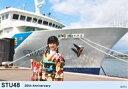 【中古】生写真(AKB48・SKE48)/アイドル/STU48 鈴木彩夏/横型・上半身・「20th Anniversary」/STU48 2021成人式 生写真A