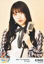 【中古】生写真(AKB48・SKE48)/アイドル/SKE48 赤堀君江(KIMIE)/バストアップ/カミングフレーバー 2021 Tour かみふれ! 生写真(B-Type)
