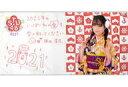 【中古】雑貨 [単品] 原田清花 バスタオル 「STU48 2021新春グッズ 個別セット」 同梱品