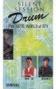 【中古】その他 VHS DTX体感ビデオ SILENT SESSION Drum FANTASTIC WORLD of DTX AKIRA JIMBO/KOZO SUGANUMA