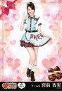【25日24時間限定!エントリーでP最大26.5倍】【中古】生写真(AKB48・SKE48)/アイドル/SKE48 S04-046-1:宮前杏実/SKE48 Passion For You 第4弾