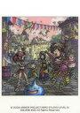 ショッピングドラゴンクエストIX 【中古】食玩 トレーディングカード ドラゴンクエストIX 星空の守り人 パッケージイラスト 「ドラゴンクエスト 生誕35周年記念メモリアルカードコレクションガム」