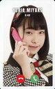 【中古】アイドル(AKB48・SKE48)/CD「だってだってだって」forTUNE music限定特典 なんば式お電話RiNG RiNG RiNG CARD(リンリンリンカード) 三宅ゆりあ/CD「だってだってだって」forTUNE music限定特典 なんば式お電話RiNG RiNG RiNG CARD(リンリンリンカード)