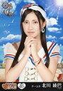 【中古】生写真(AKB48・SKE48)/アイドル/SKE48 S03-055-3 : 北川綾巴/SKE48 Passion For You 第3弾