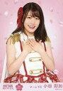 【中古】生写真(AKB48・SKE48)/アイドル/HKT48 H64 056-1:小田彩加/「HKT48 栄光のラビリンス」ミニポスター生写真 第64弾