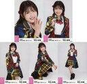【中古】生写真(AKB48・SKE48)/アイドル/AKB48 ◇村山彩希/AKB48 2021年1月度 net shop限定個別生写真 vol.1 5種コンプリートセット