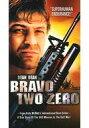 【中古】洋画 VHS BRAVO TWO ZERO [輸入盤]
