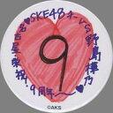 【中古】バッジ・ピンズ(女性) 野島樺乃 缶バッジ SKE48劇場デビュー9周年記念グッズ