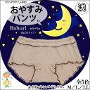 Raburi-top