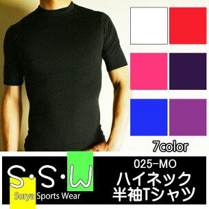 ハイネック Tシャツ スポーツ ランキング ジョギング マラソン