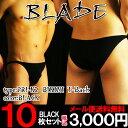 ハイレグ仕様《BLADE-ブレイド-》ブラック10枚セットType:Prik2/Bikini/Tba