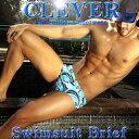 コロンビア発の人気ブランド【CLEVER】『Swimsuit Brief』ブリーフタイプのSexy水着を入荷しました♪【水着】【ブリーフ】【メンズ水着】【海パン】【スイムショーツ】◆メール便送料無料◆