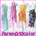Pareo-top