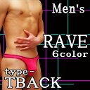 Rave-tback-tops