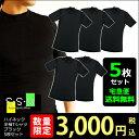 【宅急便送料無料】ハイネック半袖Tシャツ ブラック 5枚セッ...