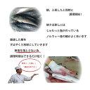 【お試し&送料込み】 焼き鯖寿司 (カットなし)...