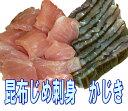 食わず嫌い王決定戦2008年お土産ランキング2位に選ばれました!富山の味、昆布〆をどうぞ!!昆布じめ刺身業務用カジキ1kg