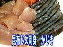 食わず嫌い王決定戦2008年お土産ランキング2位に選ばれました!富山の味、昆布〆をどうぞ!!昆布じめ刺身かじき
