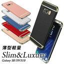 Galaxy S10 S9 ケース Galaxy s8 組み...