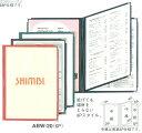 テーピングメニューブック クリアアメリカン (A4・6ページ) 【ABW-20】 [シンビ テーピング メニューブック A4]