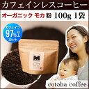 еле╒езедеєеье╣ е│б╝е╥б╝е│е╚е╧е│б╝е╥б╝ екб╝еме╦е├еп етел ╩┤ 100g б┌е│б╝е╥б╝╞ж ╜╨╗║╜╦дд е╫еье╝еєе╚ еое╒е╚ ┬гдъ╩к е▐е▐ ├┬└╕╞№ е╫еье╝еєе╚ е╬еєеле╒езедеє е╟еле╒ез е│б╝е╥б╝ cotoha coffee kotoha р▌ръб█─ъ╖┴│░═╣┴ў340▒▀┬╨▒■бвDM╔╘▓─