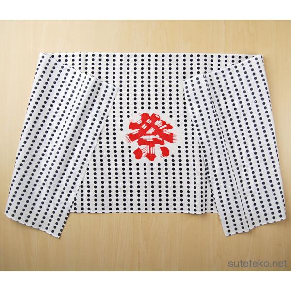 豆しぼり手ぬぐい (33cm×90cm)(祭用品)ON【和装呉服】[78-7-47 78-1-28]