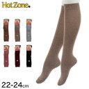 HeatZone 吸湿発熱 ラムウール混ハイソックス (22-24c