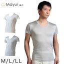 繭衣 シルク100% メンズ半袖U首シャツ (M〜LL)(Mayui シルクニット インナー メンズ メンズインナーシャツ クルーネック 下着 シャツ 大きめ大きいサイズあり シルク インナー)(送料無料)