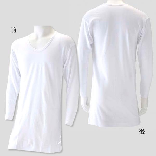 大きなサイズ 長袖U首シャツ (3L〜5L) ...の紹介画像3