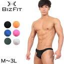 Biz-Fit Tバックブリーフ (M〜3L)(メンズ パンツ インナー)