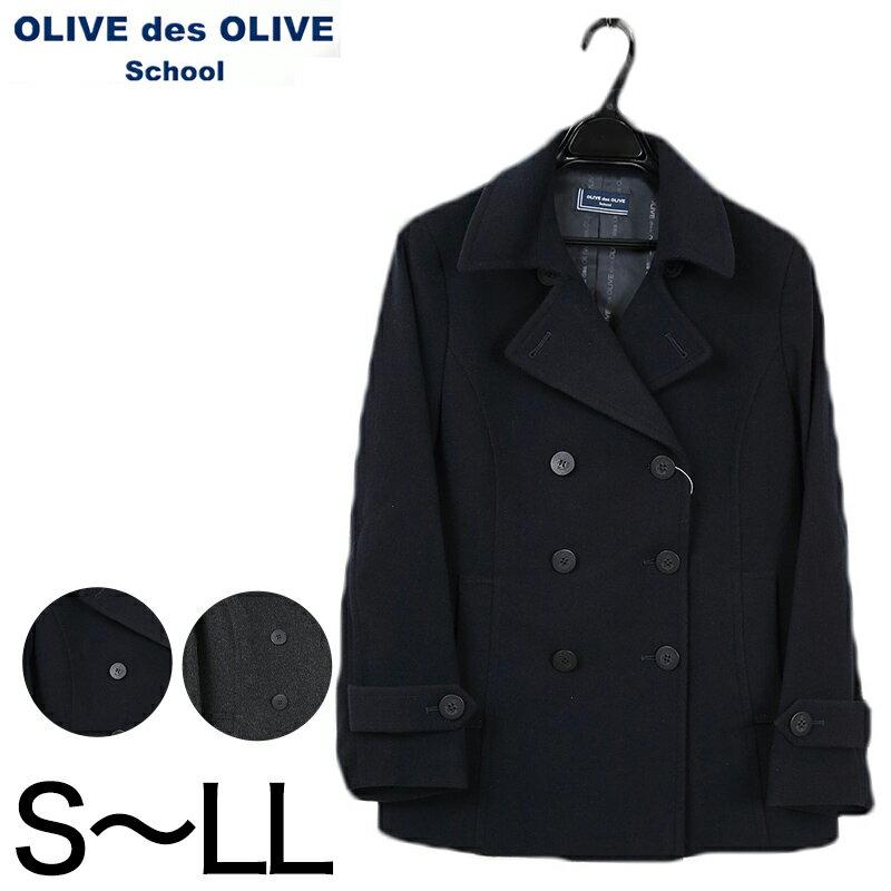 【送料無料】 OLIVE des OLIVE シンプルPコート S〜LL (オリーブ・デ・オリーブ)