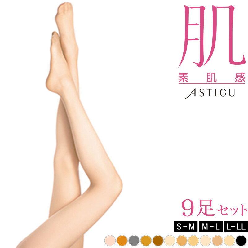 アツギ ASTIGU 肌 素肌感 ストッキング ...の商品画像