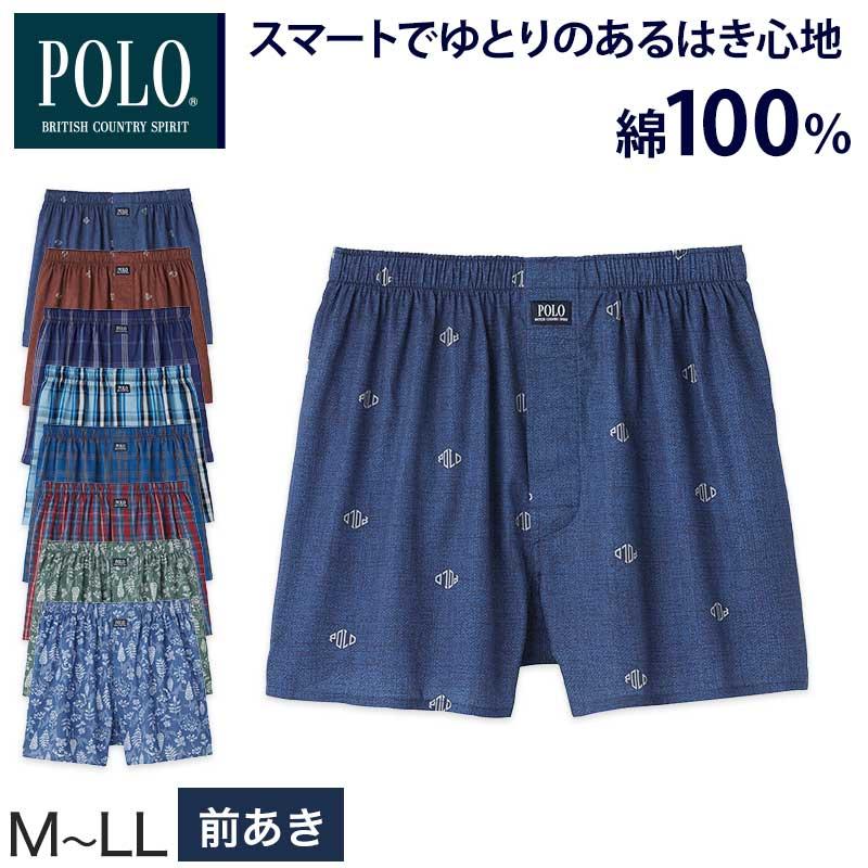 グンゼ POLO トランクス(前あき) M〜LL (GUNZE ポロ メンズ)