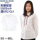 ショッピング女の子 スクールシャツ 長袖 女子 透けにくい 制服 丸襟 ノーアイロン SS〜BEL (形態安定 ブラウス 高校生 中学生 白 丸衿 学生服 女の子 OLIVE des OLIVE)