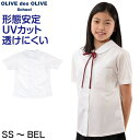 OLIVE des OLIVE 半袖丸衿ブラウス SS〜BEL (トンボ TOMBOW トンボ学生服 オリーブ デ オリーブ スクールシャツ)