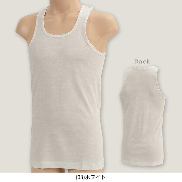 グンゼ グリーンマークランニングシャツ 2枚組...の紹介画像3