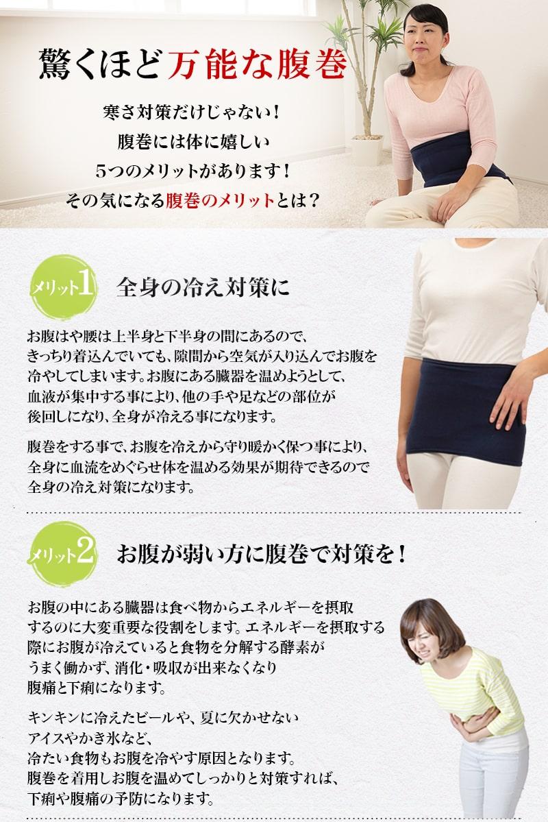 腹匠 日本製 女性用 デニム腹巻 フリーサイズ...の紹介画像3