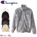 チャンピオン ジャケット もこもこ フルジップ メンズ M〜XL (Champion ロゴ入り フリース ボア 重ね着 冬 M L LL 大きいサイズ カジュアル) (送料無料)【在庫限り】