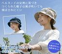 【メール便送料無料 代引不可】風に飛ばされにくい小顔UV帽子 ブラック・ベージュ