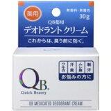 【メール便 代引不可】QB薬用デオドラントクリーム 30g