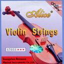 サイズがひと回り小さいヴァイオリン。もちろん初心者に優しい4アジャスタ付きです。換え弦をお付けしたセットです【入門用】ヴァイオリン1/2 換え弦付き5点セット