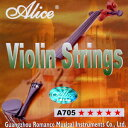 ヴァイオリン4/4セット+上級換え弦付き!【入門用】ヴァイオリン4/4 上級換え弦付き5点セット