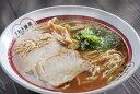 【岡山・手作り自家製生ラーメン】醤油ラーメン(5食入り) ♪こだわりの麺!スープ!焼豚!醤油タレ!