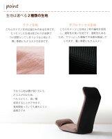 和楽プレミアム座椅子premium