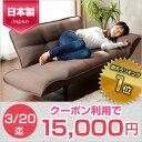 3/20 23:59迄 15,000円(2800円OFF)クーポン配布中!安
