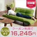 5/29迄 16,245円(2000円O...